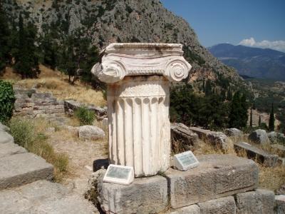 Korfu und die Geschichte
